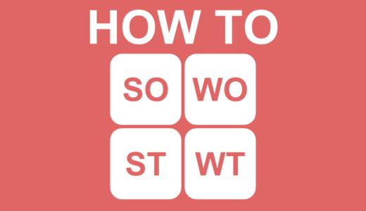簡易版クロスSWOT分析のやり方と戦略立案例:無料テンプレートあり