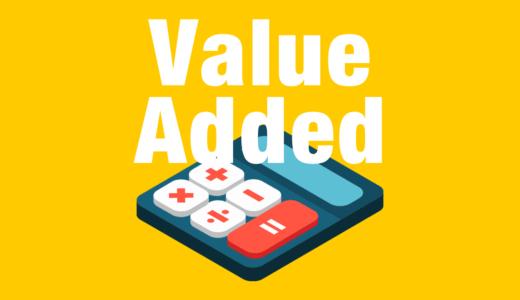 付加価値額の計算方法:人件費を足し戻す理由をわかりやすく解説