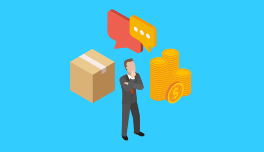 経営資源とヒト・モノ・カネ・情報の意味の違いとは:経営戦略遂行の源泉