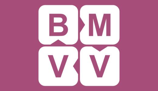 経営理念の作り方:MVVB分析で導くミッション・ビジョン・バリュー