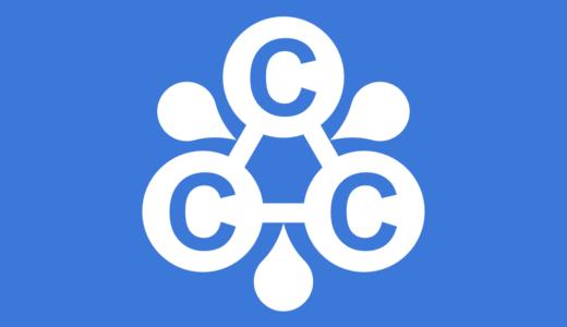 3C分析とは?顧客・自社・競合で分析を行う目的と種類
