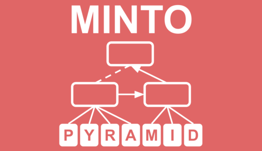 ピラミッドストラクチャーとは?プレゼンや報告書で役立つ情報整理術