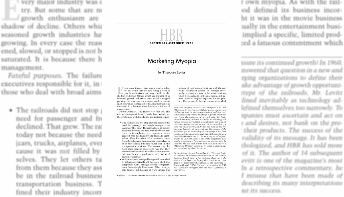 論文「Marketing Myopia」
