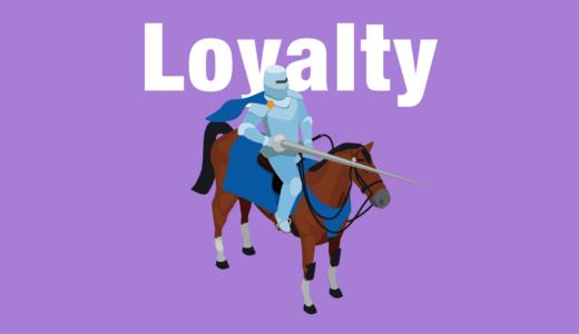 顧客ロイヤリティとは?ブランドロイヤリティとの意味の違い