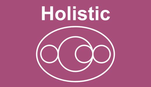 ホリスティック・マーケティングとは?4つの要素と3つのテーマ